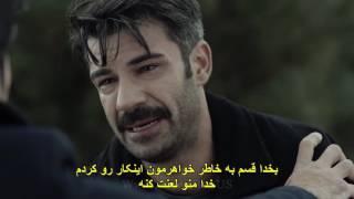 Kara Sevda Episode 65 سریال عشق بی پایان قسمت 65 بازیرنویس فارسی Eshghe bi payan Part 65.