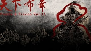 Nonton Shigekix Jpn  Vs Foureyes Hk    Quarter Finals   The Last Samurai   Hustle   Freeze Vol 11 Film Subtitle Indonesia Streaming Movie Download