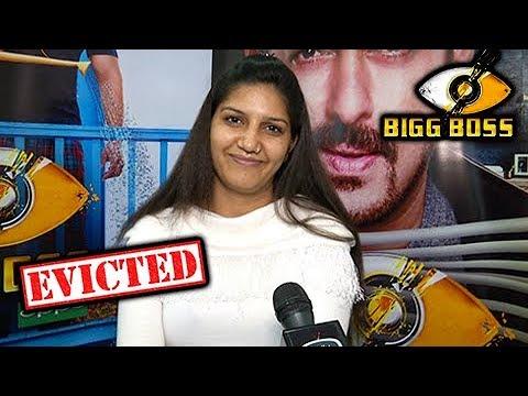 Sapna Chaudhry Out Of Bigg Boss 11
