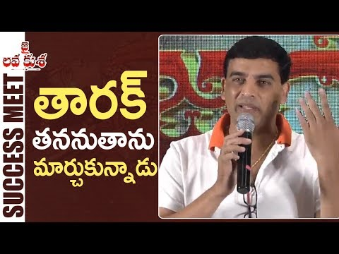 Producer Dil Raju Superb Speech @ Jai Lava Kusa Movie Success Meet