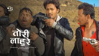 Video Nepali Movie:Torilahure  सुपर हिट कमेडी चलचित्र MP3, 3GP, MP4, WEBM, AVI, FLV September 2018