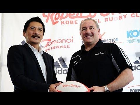 ラグビー神戸製鋼のゴールド新ヘッドコーチが会見