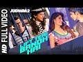 Download Video Lift Teri Bandh Hai Full Song | Judwaa 2 | Varun | Jacqueline | Taapsee | David Dhawan | Anu Malik