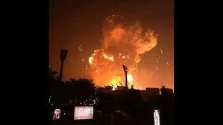 Tianjin Explosion - Mega Compilation