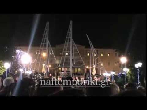 Φωταγώγηση πλατείας Συντάγματος: Απόσπασμα της ομιλίας του Γ. Καμίνη