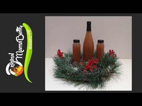 HOW TO MAKE AN APPLE SPICE DRINK VLOGMAS 2019- DAY 3