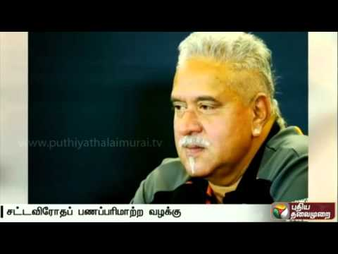 Vijay-Mallyas-passport-suspended-by-the-external-affairs-ministry