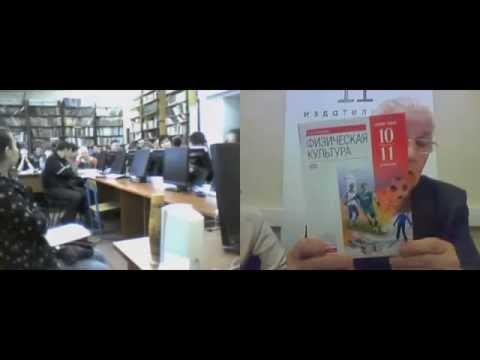 Применение учебно-методических комплексов Г. И. Погадаева «Физическая культура. 1–11 классы» в образовательном процессе и при подготовке к сдаче нормативов ГТО