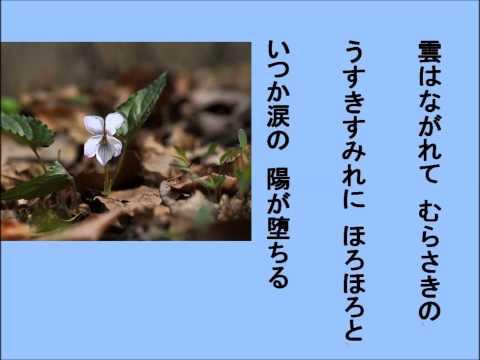 あの花この花 二葉あき子  あの花この花 二葉あき子  朝顔の唄 関種子