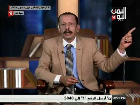 اليمن اليوم 23 1 2017