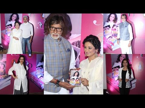 Amitabh Bachchan Launches Divya Dutta's Book Me & Ma