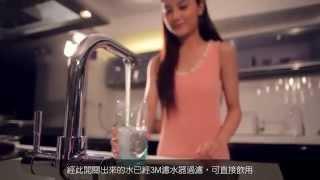 產品型號: LED 獨立水龍頭 Faucet-J應用範圍: 獨立水龍頭設計,過濾水更潔淨衛生產品特色: 過濾水手柄配有 LED 濾芯更換提示燈,正常使用時, 藍燈閃動;當 LED 燈由藍燈轉紅燈時,即表示需盡快 更換濾芯,同時必須更換新電池使正常操作。水龍頭尺寸: 17cm (W) x 32cm (H) x 23.7 cm (D)產品認證: NSF/ANSI 61  http://www.zodiac.com.hk