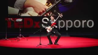 """""""音楽""""より""""人""""重視。コラボから生まれる新しい津軽三味線に世界が大注目! 忍弥 TEDxSapporo"""
