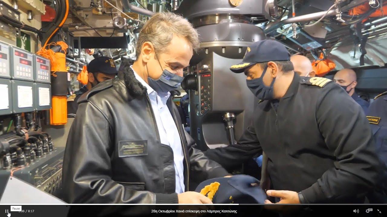 """Στο Υποβρύχιο """"Κατσώνης"""" στην Κρήτη ο πρωθυπουργός Κυριάκος Μητσοτάκης"""
