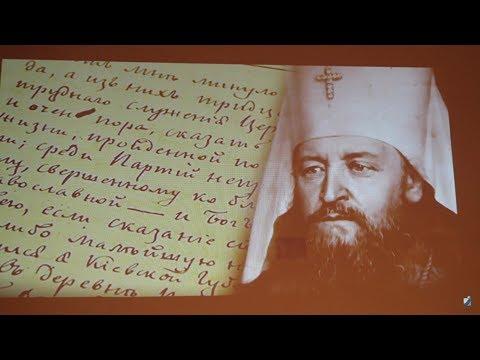 «Свет православия». 11.11.18. 711 выпуск.