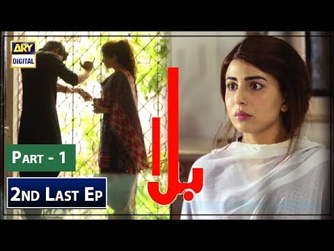 Balaa Episode 37 - 7th January 2019 - ARY Digital [Subtitle Eng]