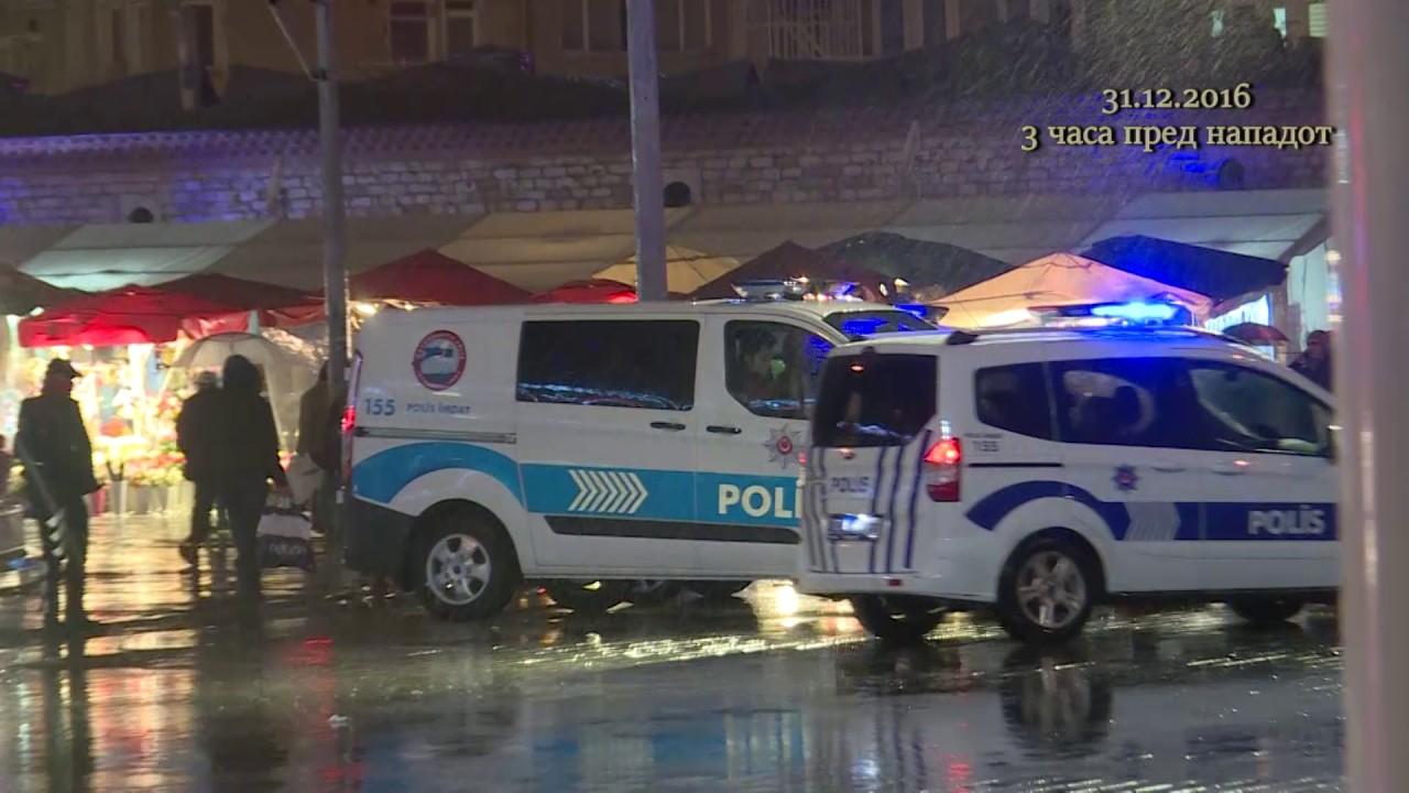 ТВ Нова репортажа: Истанбул – Масакр под мостот