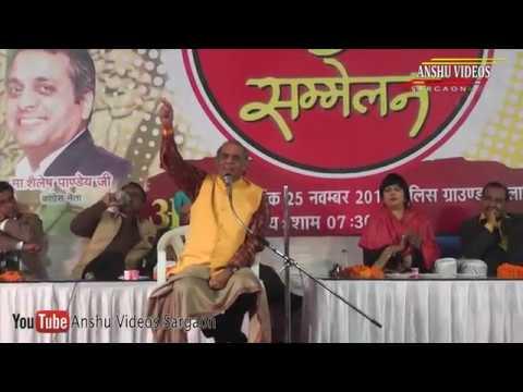 Video हरिओम पवार जी का रचनाओं का एक अलग अंदाज देखें, बिलासपुर नईदुनिया कवि सम्मेलन 2017 download in MP3, 3GP, MP4, WEBM, AVI, FLV January 2017