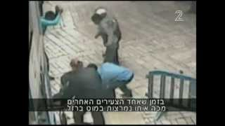 SHOCKING VIDEO: #Eritrea Government Supporters BEAT Eritrean With Pipes And Table In Israel