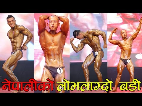 (Mr Himalaya Bodybuilding Contest - Duration: 12 minutes.)