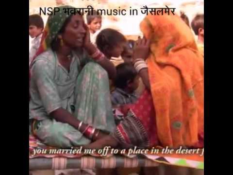 Rajasthani मोरुबाई मारवाड़ी देसी गीत:
