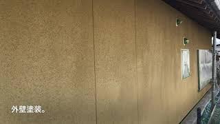 関市 外壁塗装/I様邸/石井