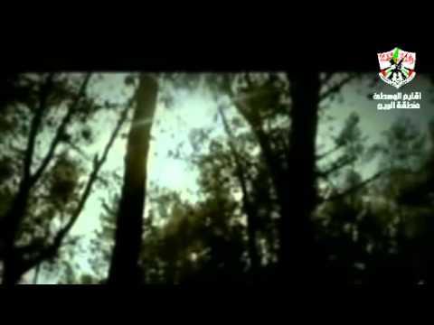 فيلم ياسر عرفات مفجر الثورة