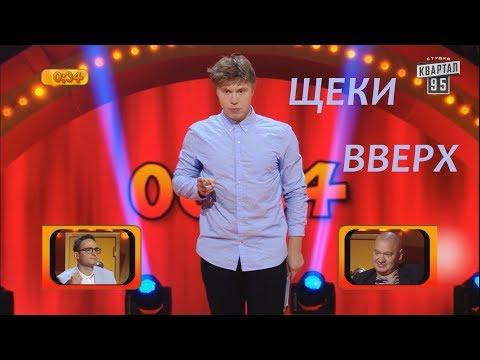 Нежданчик - Иван снова на заработках Ржака ДО СЛЕЗ +50000 - DomaVideo.Ru