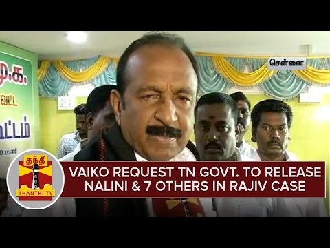 Vaiko-Request-TN-Govt-To-Release-Nalini-7-others-in-Rajiv-Gandhi-Case-Thanthi-TV