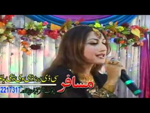 New Best Pashto Song Of 2011 By Urooj Momand