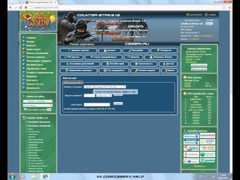 Как сделать свой сервер хостом - Jiminy.ru