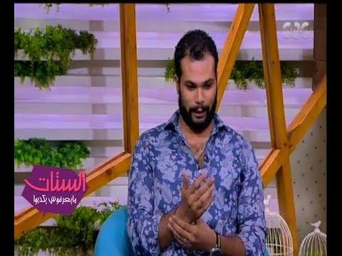 """أحمد عبد الله محمود: قميص نوم """"الأسطورة"""" سبب لي هذه المشكلة"""