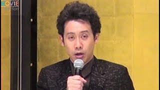 大泉洋、『探偵はBAR3』大ヒット舞台挨拶で一生シリーズ化宣言!