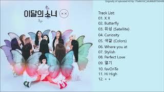 Video [FULL ALBUM] LOONA/LOOΠΔ (이달의 소녀) - X X (Repackage Album) MP3, 3GP, MP4, WEBM, AVI, FLV Maret 2019