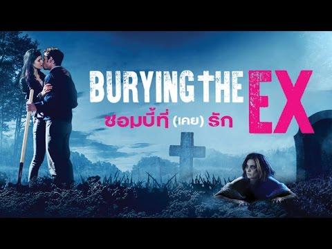 """ตัวอย่างภาพยนตร์ """"Burying the Ex ซอมบี้ที่ (เคย) รัก """" [Official Trailer]"""