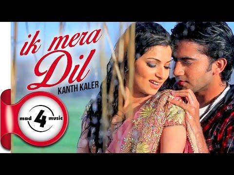 New Punjabi Songs 2014    IK MERA DIL - KANTH KALER    Punjabi Sad Songs 2014
