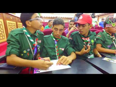 فيديو المنتدى الكشفي العربي الـ9 لعرفاء الطلائع بالمخيم الكشفي العربي 4K