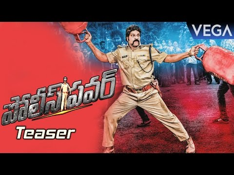 Download Police Power Latest Telugu Movie Teaser   Latest Tollywood Movie 2017 HD Video