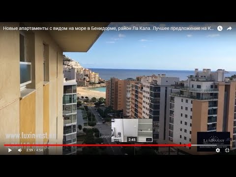 New apartments with sea views in Benidorm, at La Cala Bay. Best offer at the Costa Blanca!