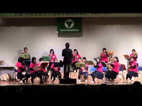 JOYJOYコンサート2015平野北中学校「吹奏楽部」♪魔女の宅急便メドレー