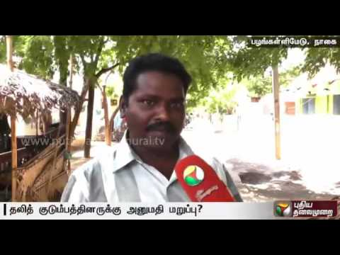 Dalit-people-still-fight-for-entry-into-temples--Detailed-report