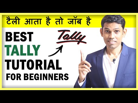 Tally Tutorial for Beginners (हिंदी ) - Tally Tutorial to learn complete Basic Accounting in Tally
