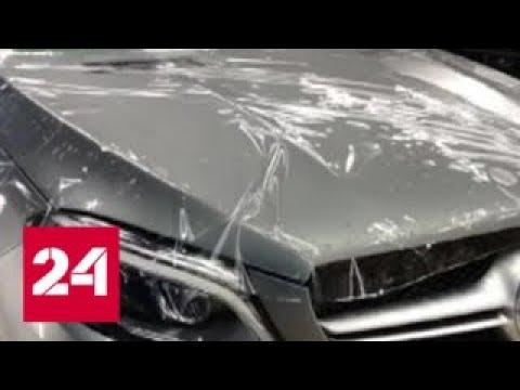 Мара Багдасарян продает свой Mercedes, поскольку ездить на нем ей нельзя - Россия 24