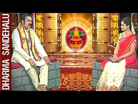 Dr. Machiraju Venugopal || Dharma Sandehalu || 18th April 2016 || Bhakthi TV