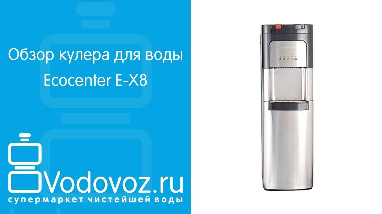 Обзор кулера для воды Ecocenter E-X8