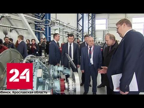 Газотурбинные двигатели. Отказ Украины от сотрудничества позволил России создать новую отрасль - DomaVideo.Ru
