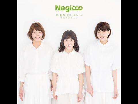 『カナールの窓辺』 フルPV (Negicco #negicco )