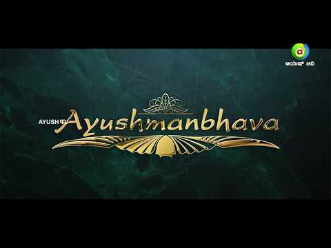 Ayushmanbhava- What is Health   How to stay healthy throughout your life   Mental health   Stress