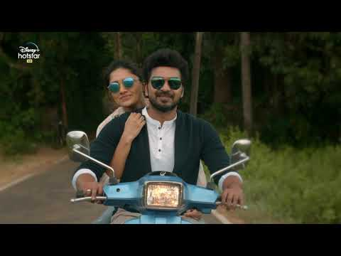 Triples   திரைப்பட  Teaser  Triples  | Teaser | Karthik Subbaraj | Jai Sampath | Vani Bhojan