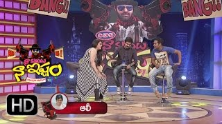 Video Racha Ravi & Kalyani Prank Call To Actor Ali & Lobo - Naa Show Naa Ishtam - 14th May 2016 MP3, 3GP, MP4, WEBM, AVI, FLV April 2018